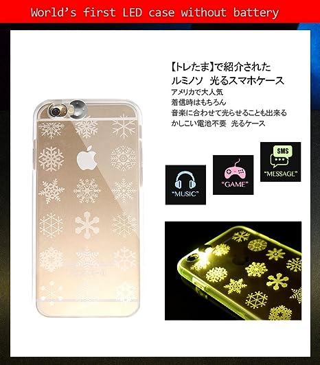 a061457272 LUMINOSO 光る スマホケース、カバー iPhone 6 アイフォン6 4.7 電池不要 【とれたまTVTokyo】