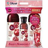 ホンチョ 美味しく飲める紅酢 3,250ml(1.5L×2本、250ml×1本)期間限定