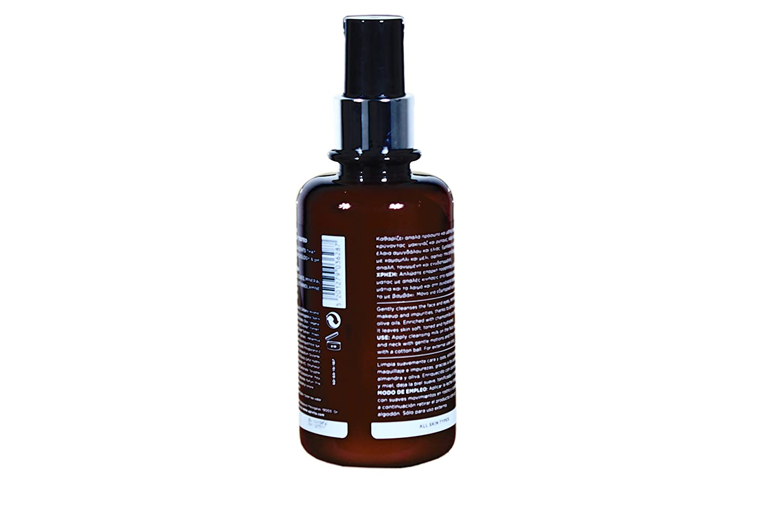 Amazon.com: Apivita 3 In 1 Cleansing Milk with Chamomile and Honey 200 ML Face and Eyes by Chamomile and Honey 200 ML: Beauty
