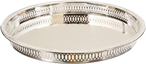 Elegance Silver Round Silver Plated Gallery Tray, 12-3/4
