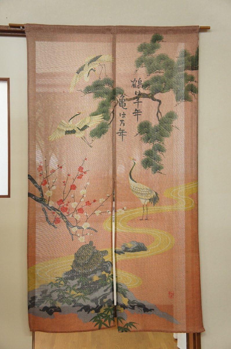 Cosmos Noren (cortina japonesa)