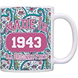 75th Birthday Gifts For Women Made 1943 Party Supplies Gag Gift Coffee