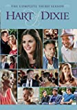 Hart of Dixie: The Complete Third Season [DVD]