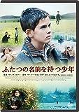 ふたつの名前を持つ少年 [DVD]