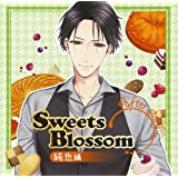 ドラマCD「Sweets Blossom 純也編 After story」