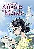 In Questo Angolo di Mondo - Standard Edition ( DVD)