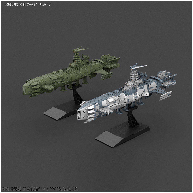 我が家の地球防衛艦隊