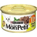 モンプチ 缶 高齢猫用(11歳以上) やわらかチキン 85g×24缶入り (ケース販売) [キャットフード]