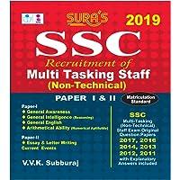 SSC Multi Tasking Staff (Non Technical) Exam Books