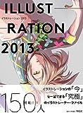 ILLUSTRATION 2013 (2013) ISBN: 4881668889 [Japanese Import]