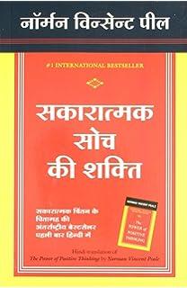 Buy Shikhar Par Milenge Book Online at Low Prices in India