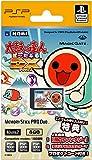 太鼓の達人ぽ~たぶるDX Memory Stick PRO Duo  4GB for PSP(ここでしか手に入らない楽曲のプロダクトコード同梱)