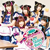 Symphony(初回限定盤B CD+Blu-ray)(ネコぱらOVA 仔ネコの日の約束)主題歌