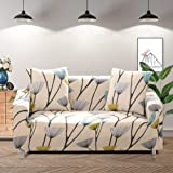 """Geecol Printed Sofa Cover Stretch Fabric Couch Cover Sofa Slipcovers Protector(70""""-90"""" Sofa, Dandelion)"""