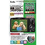 Kenko 液晶保護フィルム 液晶プロテクター FUJIFILM F900EXR用 KLP-FFPF900
