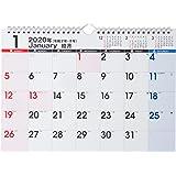 E62 エコカレンダー壁掛A4 高橋カレンダー 2020年版1月始まり 2020