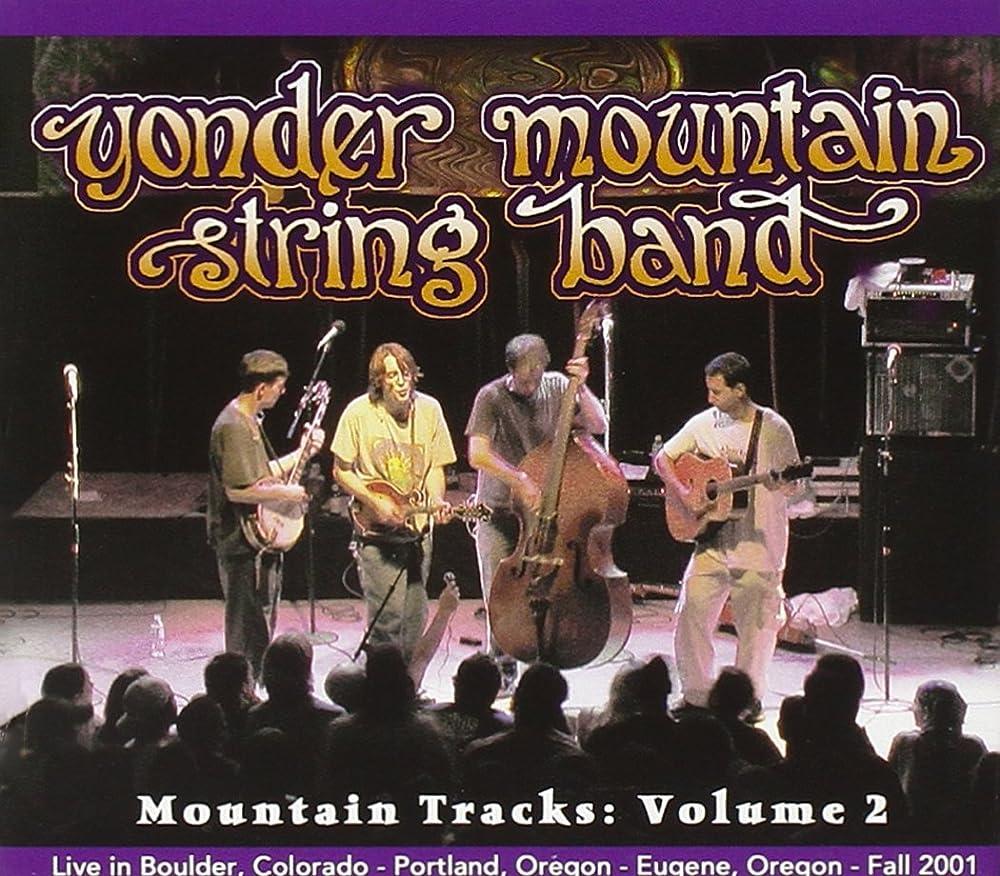 廃止する信じるマオリYonder Mountain String Band