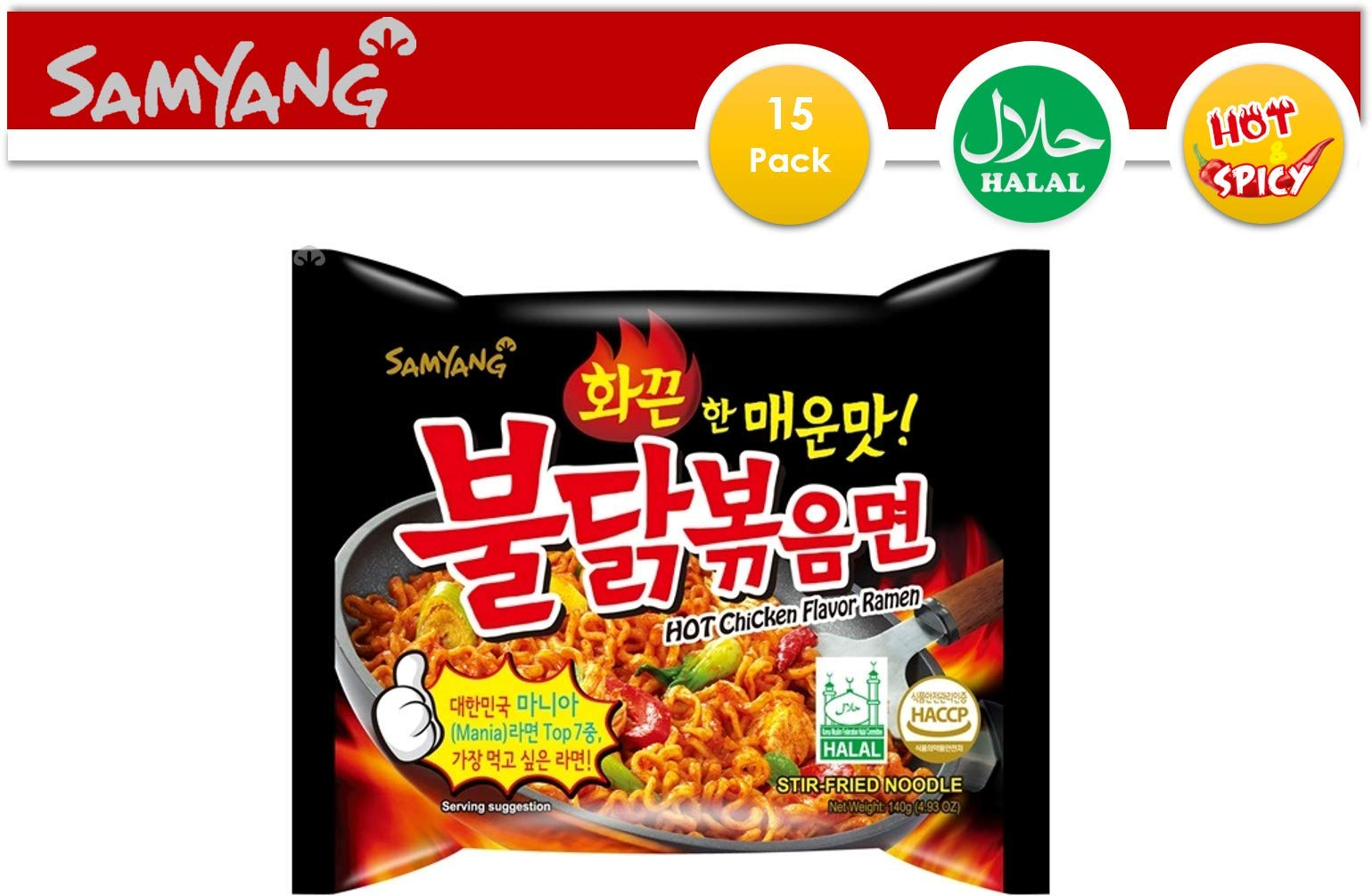 Samyang Instant Ramen Noodles, Halal Certified, Spicy Stir-Fried Chicken Flavor (Pack of 15)