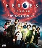 HEROES REBORN/ヒーローズ・リボーン バリューパック [DVD]
