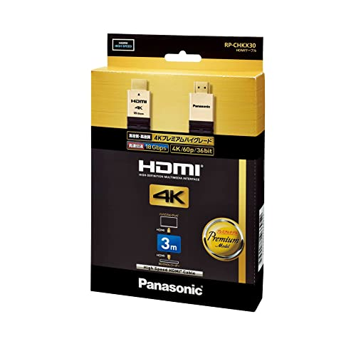 Panasonic HDMIケーブル RP-CHKX30-K