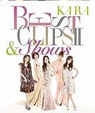 KARA BEST CLIPS II & SHOWS [Blu-ray]