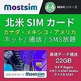 MOST SIM - 北米 SIMカード 28日間 カナダ/メキシコ/アメリカ 高速データ通信22GB(通話、SMS発着信無制限)Canada Mexico