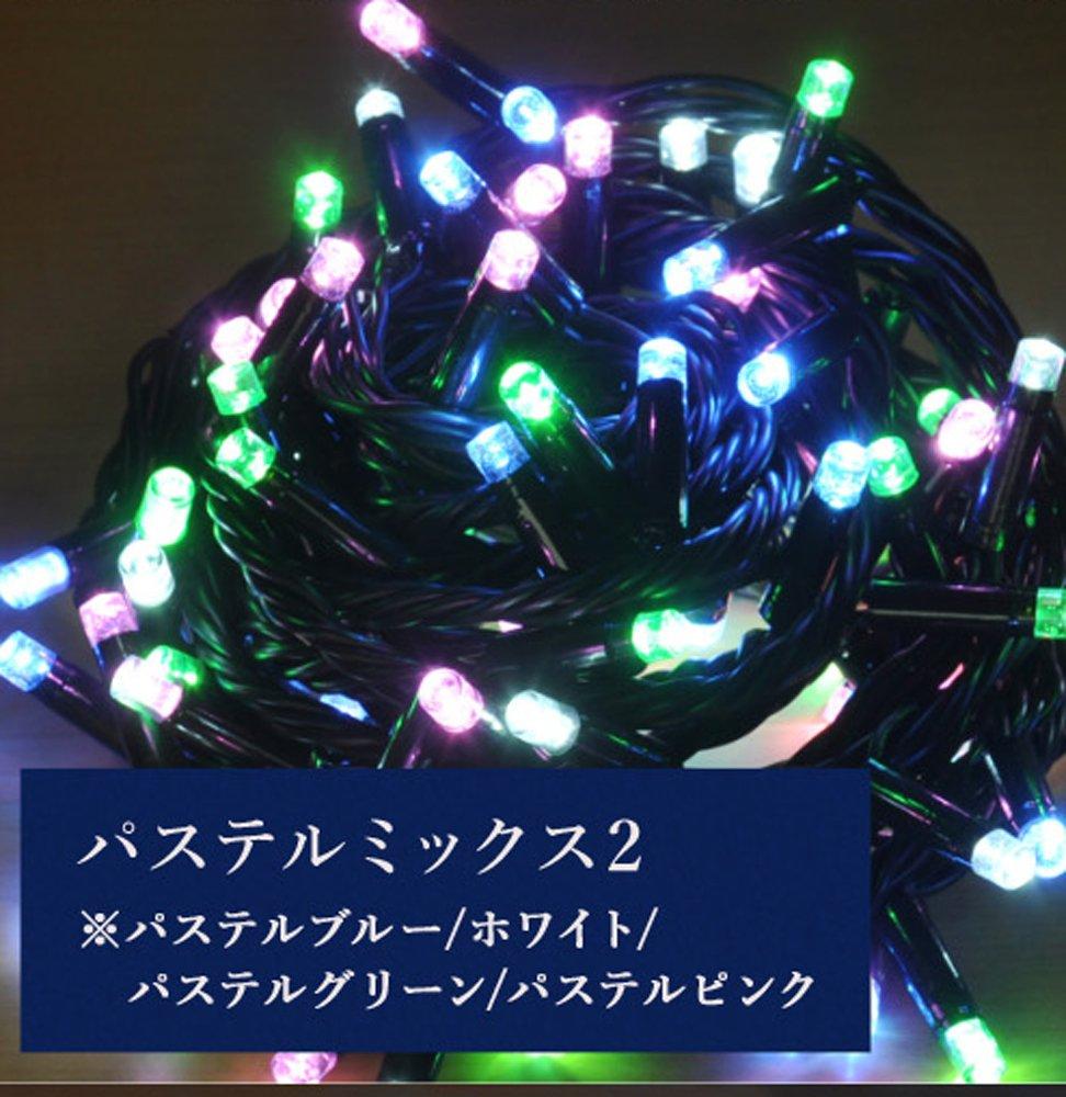 iimono117 高輝度 LED イルミネーション [ 6m ~ 120m ] 完全防水 IP65 屋内外装飾 (60m(1000球), パステルミックス2) B076D5LHRV 12400 60m(1000球)|パステルミックス2 パステルミックス2 60m(1000球)