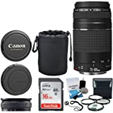 Canon EF 75-300mm f/4.0-5.6 III Lens + 16GB Memory Card + Soft Lens Pouch + 4 Piece Macro Filter Kit + Lens Band + 5 Piece Cleaning Kit + Lens Cap Holder - Deluxe Lens Accessory Bundle
