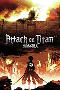 Japan Anime Manga Attack on Titan Poster - Eren Jaeger - Wall Decorative Poster Tin Poster Small Poster 12 x 8 inch(30x20cm)