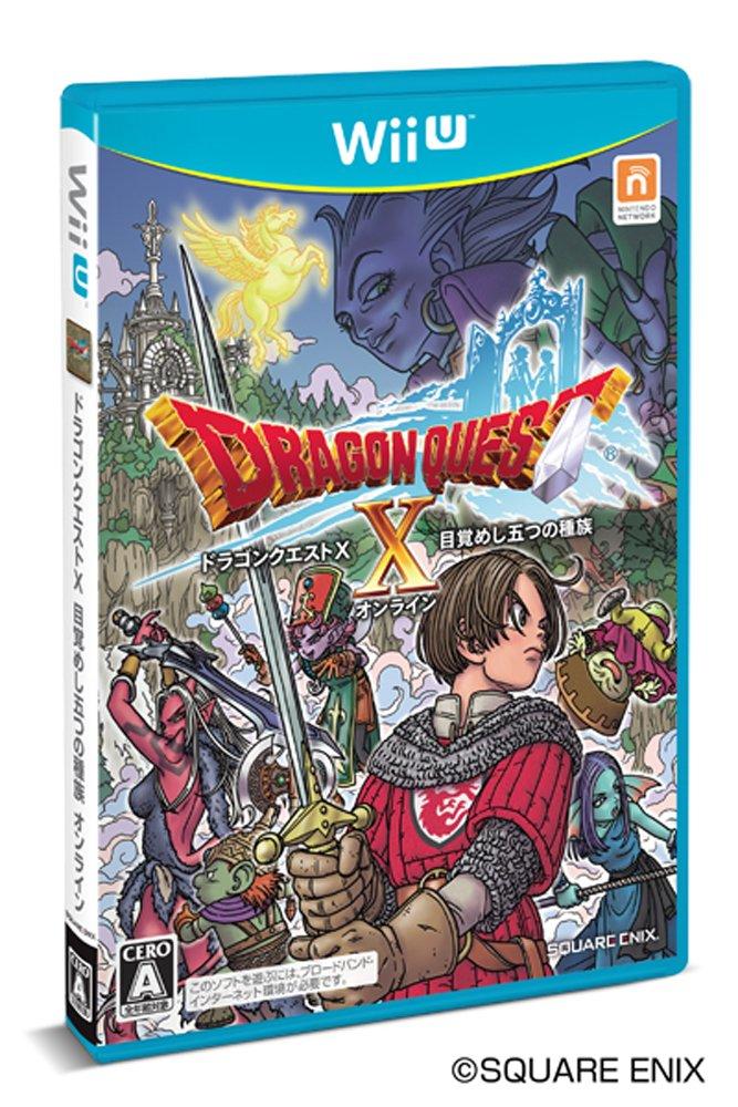 Dragon Quest X Ki wake up five online races
