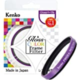 Kenko レンズフィルター Gloss Color Frame Filter 46mm パープル レンズ保護用 246573