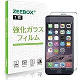 iPhone 6 / iPhone 6s 強化ガラスフィルム Zeebox iPhone 6 6s 4.7インチ用 液晶保護フィルム 超薄0.26mm 【硬度9H / 気泡ゼロ / 飛散防止 / 指紋防止】 耐衝撃 高感度タッチ 3Dtouch対応 自己吸着 2.5D ラウンドエッジ加工