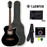 Kadence Frontier Series,Black Semi Acoustic Guitar (Bag,Strap,Strings And 3 Picks)