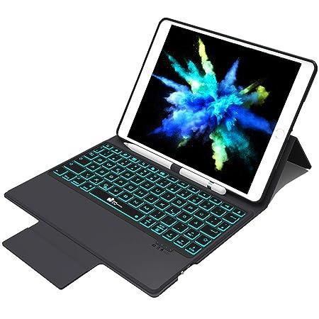 EC Technology Backlight Tastatur Hülle Kompatibel mit 9,7