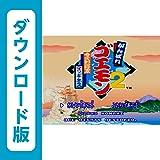がんばれゴエモン2 奇天烈将軍マッギネス(WiiU DLコード)