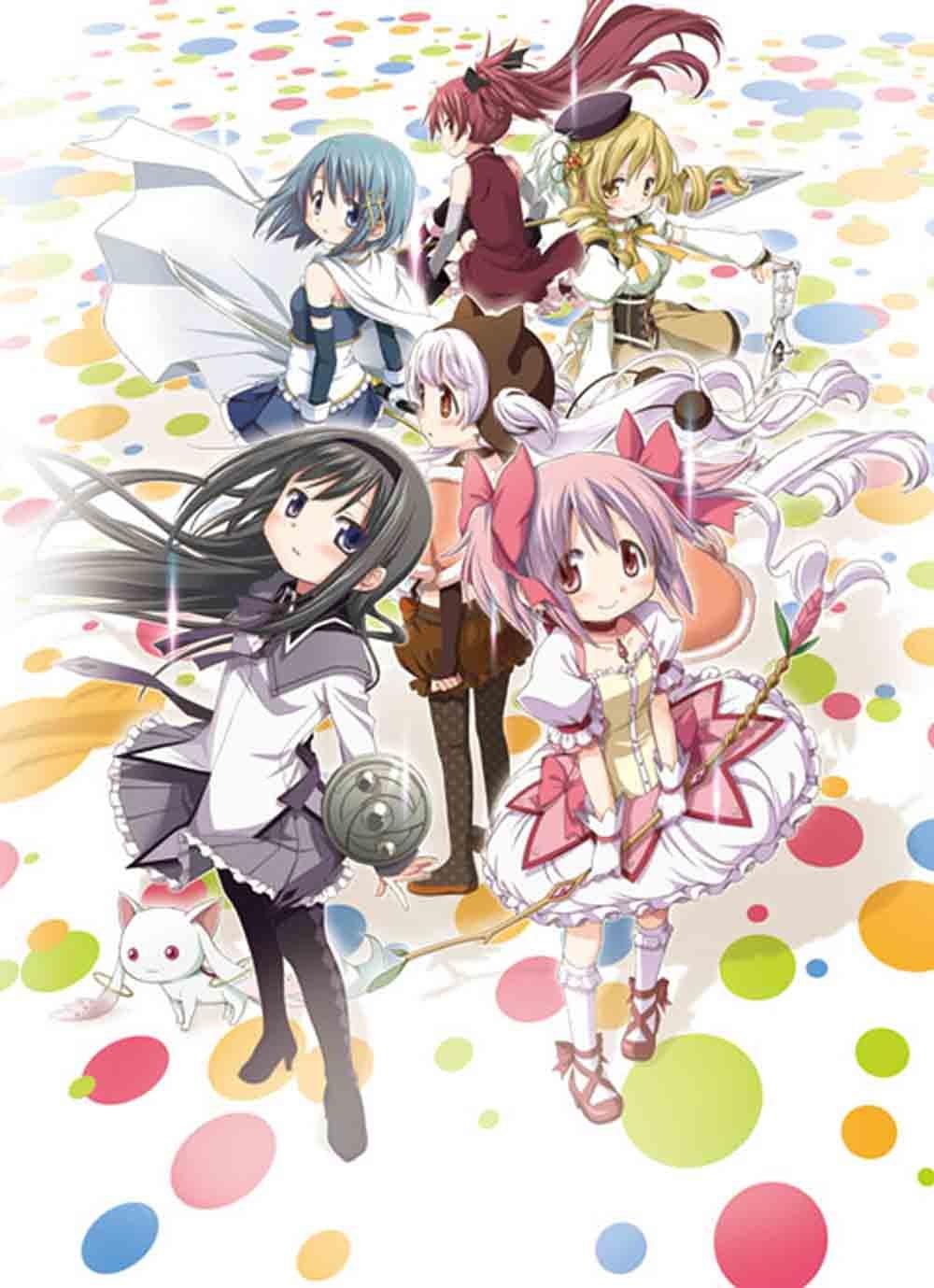 Puella Magi Madoka Magica the Movie / [Shinpen] Ha [Blu-ray] by Imports
