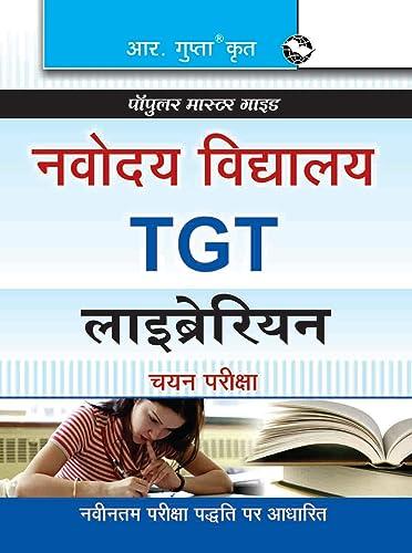Navodaya Vidyalaya: TGT-Librarian Paper-II (Descriptive) Exam Guide (Popular Master Guide)