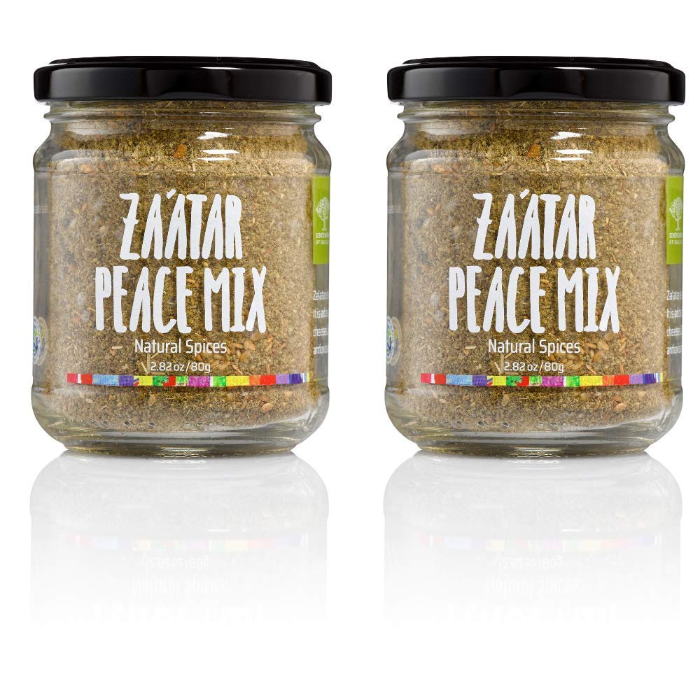 Sindyanna of Galilee Za'atar- Real Zaatar Brought to You with Love from the Middle East. Traditional All Natural Organic Za'atar Spice. 2 Glass Jars of 2.82 oz each (5.64 oz total)