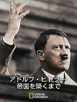 Amazon.co.jp: ナチス第2SS装甲師団 ダス・ライヒ1を観る   Prime Video