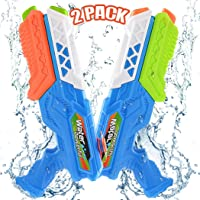 Water Guns for Kids, 2 Pack Super Squirt Guns Water Soaker Blaster 520CC Capacity 30-35 Feet Shooting Range, Toys Gifts for Boys Girls Children Summer Swimming Pool Beach Water Fighting Play Toys