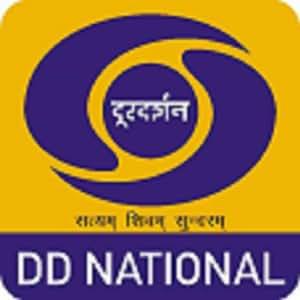 dd national live app download
