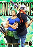 ONE PIECE ワンピース 18THシーズン ゾウ編 piece.6 [DVD]