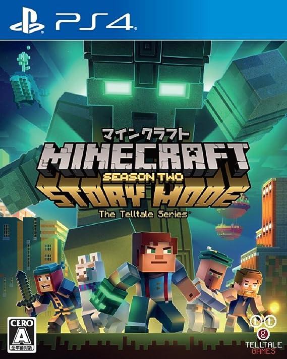 Minecraft Story Mode Season Two SONY PS4 PLAYSTATION 4 JAPANESE ...