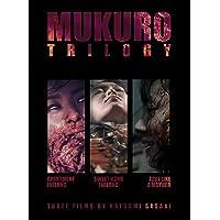 Mukuro Trilogy - Limitiertes Mediabook  (Cover C)