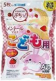 アイリスオーヤマ マスク メントール いちご こども用 5枚入り 個包装 KON-5KI