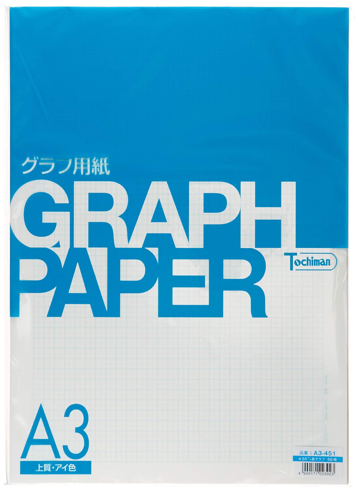 Sakaeshigyo Tochiman architectural graph paper 4.55 mm grid A3 50 sheets eye color paper 81.4 g A3-451