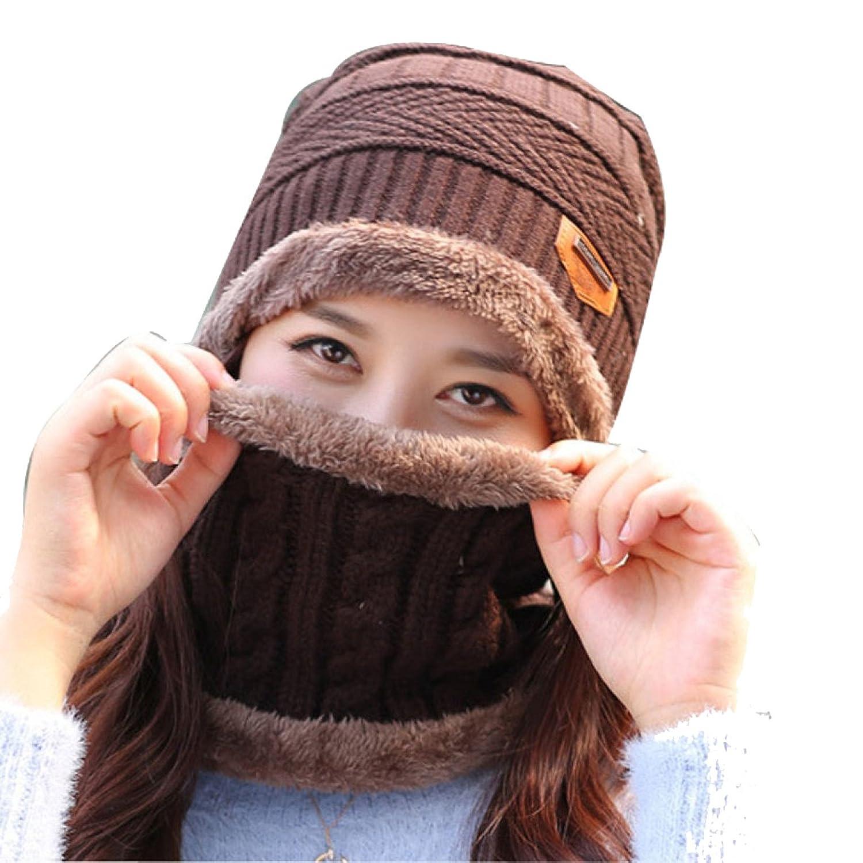 Coreano Invierno Cálido De Lana Sombrero Traje De Una Pieza De La Bufanda,Brown