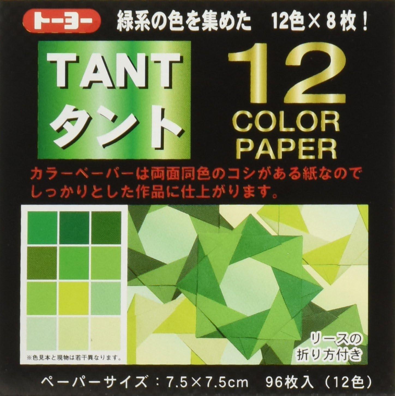 7,5 cm 96 feuilles 12 couleurs Origami-papier /à double-mix color origami tANT rouge