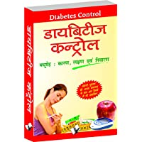 Diabetes Control In Your Hands: How To Keep Diabetes Within Managing Limits