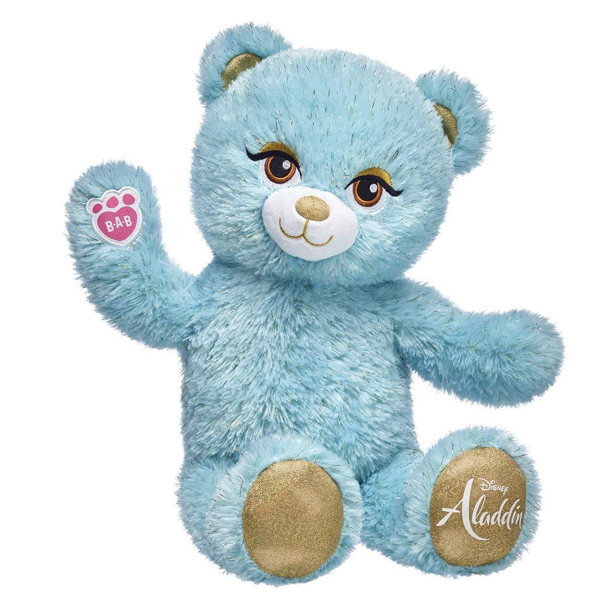 Build A Bear Workshop Disney Jasmine Inspired Bear
